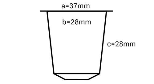 nespresso kapszula méretek